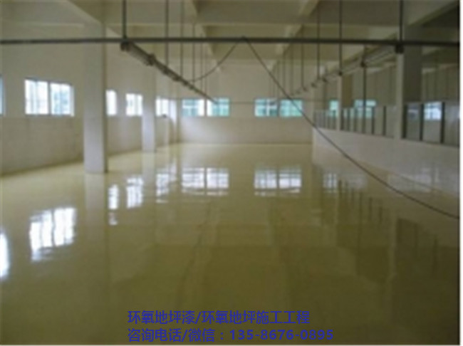 浙江环氧砂浆地坪施工工程 浙江环氧砂浆地坪生产厂家-- 宁波新安环氧地坪有限公司