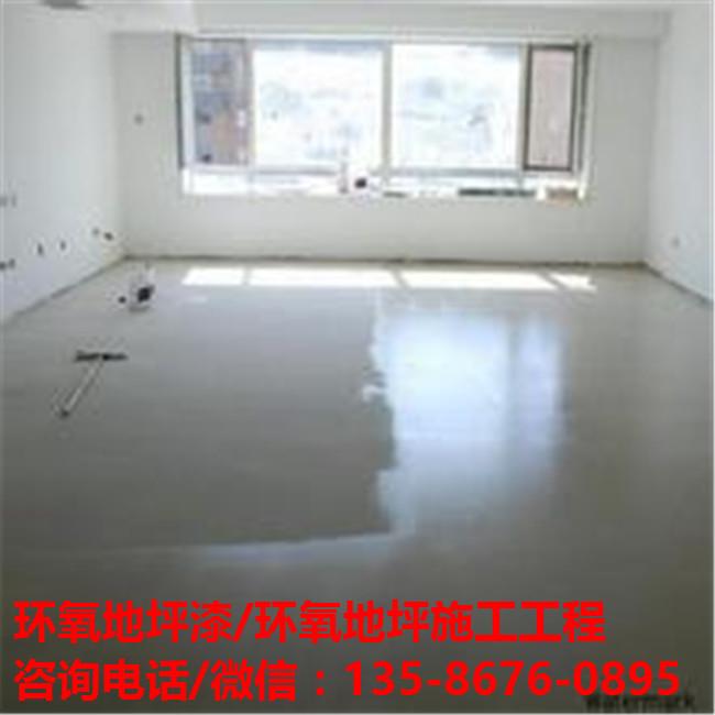 宁波环氧地坪采购 浙江环氧地坪价格-- 宁波新安环氧地坪有限公司