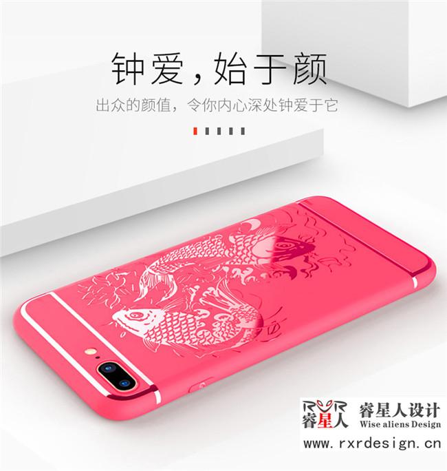 深圳手機周邊類產品設計公司哪家好 深圳手機周邊類產品設計品牌-- 深圳市睿星人設計發展有限公司