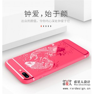 深圳手机周边类产品设计公司哪家好