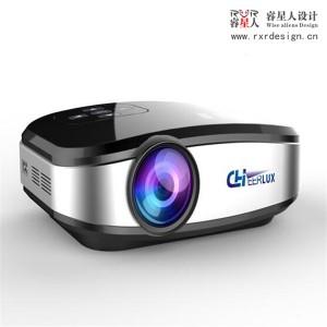深圳数码产品设计公司 深圳数码产品