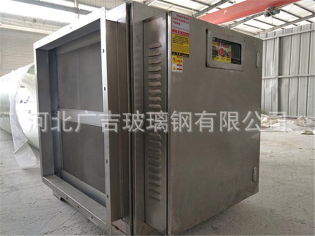 河北UV光氧催化设备生产厂家 河北UV光氧催化设备公司-- 河北广吉玻璃钢有限公司