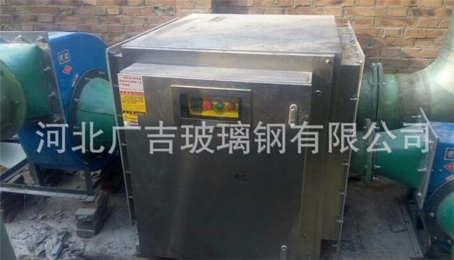 河北UV光氧催化设备公司 河北UV光氧催化设备生产厂家-- 河北广吉玻璃钢有限公司