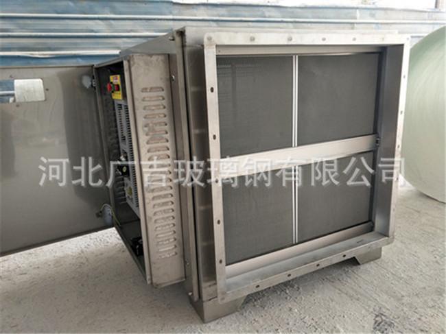 河北UV光解除臭设备生产厂家 河北UV光解除臭设备公司-- 河北广吉玻璃钢有限公司