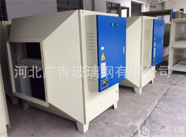 河北UV光解除臭设备供应商 河北UV光解除臭设备厂家-- 河北广吉玻璃钢有限公司