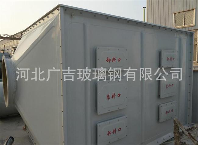 河北低溫等離子廢氣處理設備廠家-- 河北廣吉玻璃鋼有限公司