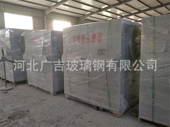 河北低温等离子废气处理设备厂家-- 河北广吉玻璃钢有限公司