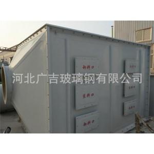 河北低温等离子废气处理设备供应商