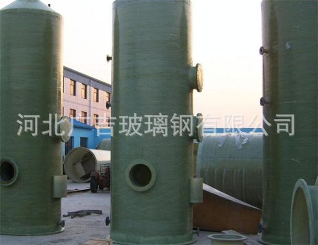 河北脱硫脱硝设备供应商 河北脱硫脱硝设备厂家-- 河北广吉玻璃钢有限公司