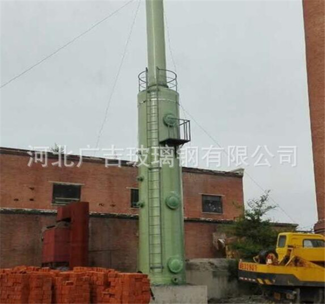 河北脱硫脱硝设备公司 河北脱硫脱硝设备生产厂家-- 河北广吉玻璃钢有限公司