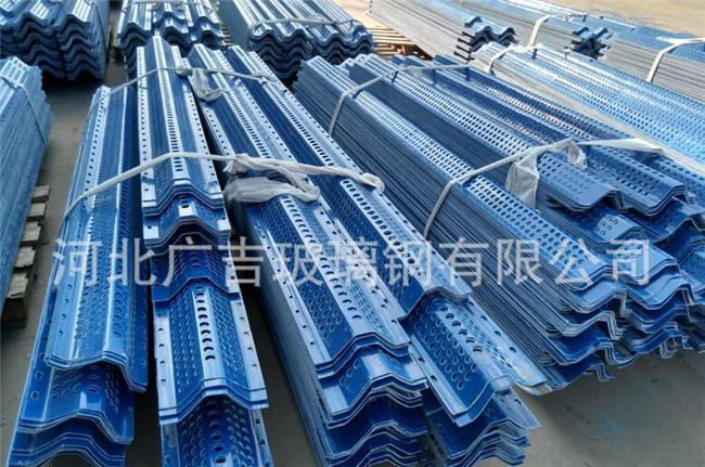 河北玻璃钢防风抑尘网供应商 河北玻璃钢防风抑尘网厂家-- 河北广吉玻璃钢有限公司