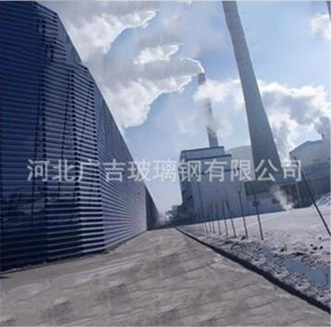 河北玻璃钢挡风墙供应商 河北玻璃钢挡风墙厂家-- 河北广吉玻璃钢有限公司