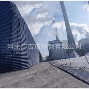 河北玻璃钢挡风墙公司 河北玻璃钢挡风墙生产厂家