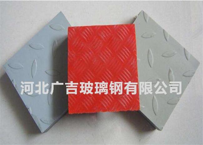 河北玻璃钢盖板生产厂家 河北玻璃钢盖板公司-- 河北广吉玻璃钢有限公司