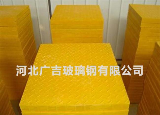 河北玻璃钢盖板厂家 河北玻璃钢盖板供应商-- 河北广吉玻璃钢有限公司