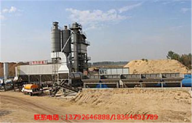 廊坊沥青拌合站批发 衡水沥青拌合站直销-- 潍坊市贝特工程机械有限公司