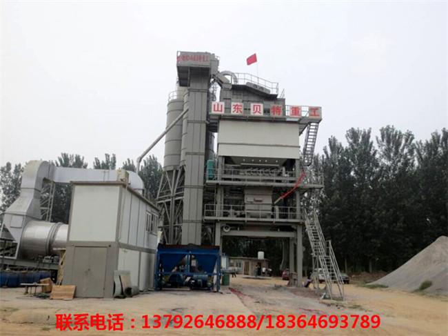 廊坊沥青拌合站厂家 衡水沥青拌合站采购-- 潍坊市贝特工程机械有限公司