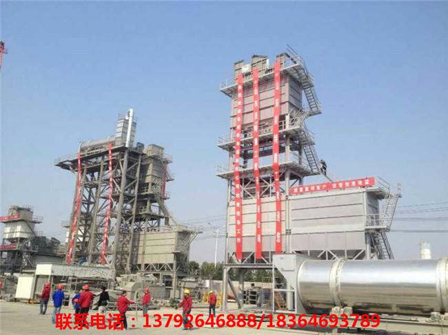 廊坊沥青拌合站直销 衡水沥青拌合站批发-- 潍坊市贝特工程机械有限公司