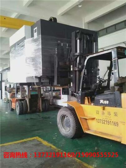 宁波设备搬运公司 浙江设备搬运服务专业-- 宁波志诚起重装卸有限公司