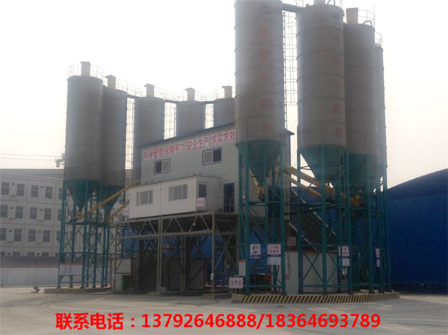 混凝土搅拌站批发 混凝土搅拌站直销-- 潍坊市贝特工程机械有限公司