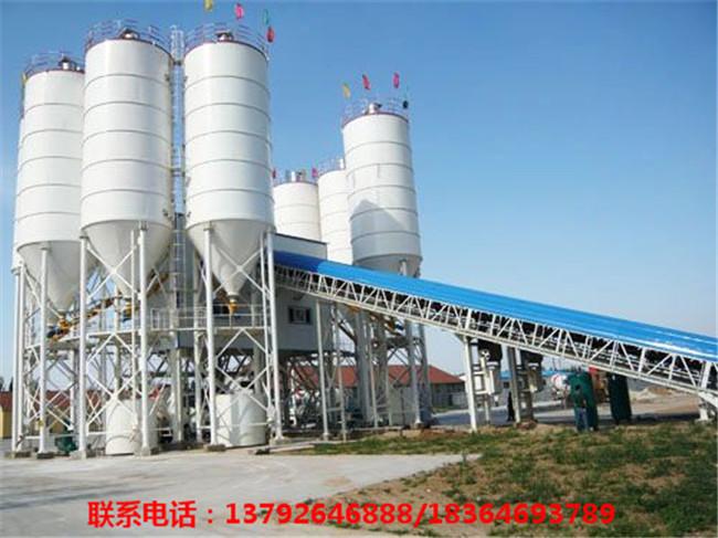 混凝土搅拌站厂家 混凝土搅拌站采购-- 潍坊市贝特工程机械有限公司