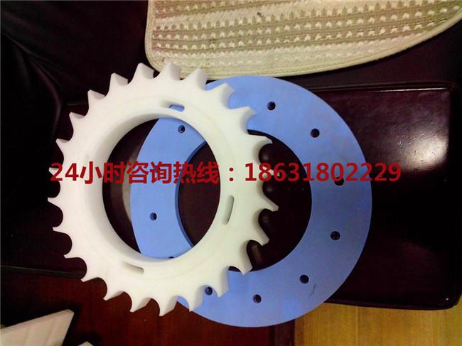 天津尼龙制品供应商 河北尼龙制品厂家-- 河北弘创橡胶塑料科技有限公司