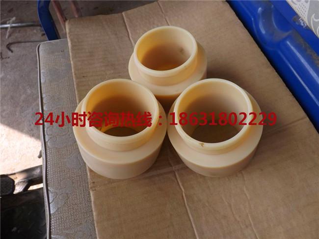河北尼龙轴套生产厂家 天津尼龙轴套公司-- 河北弘创橡胶塑料科技有限公司
