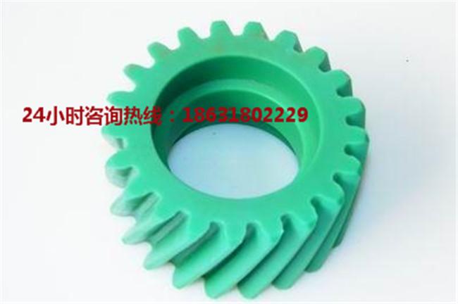 天津尼龙齿轮公司 河北尼龙齿轮供应商-- 河北弘创橡胶塑料科技有限公司