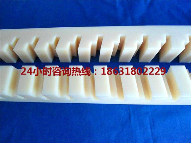 河北尼龙加工件生产厂家 天津尼龙加工件公司-- 河北弘创橡胶塑料科技有限公司