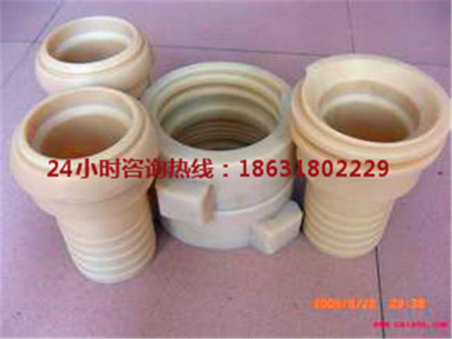 天津尼龙加工件供应商 河北尼龙加工件厂家-- 河北弘创橡胶塑料科技有限公司