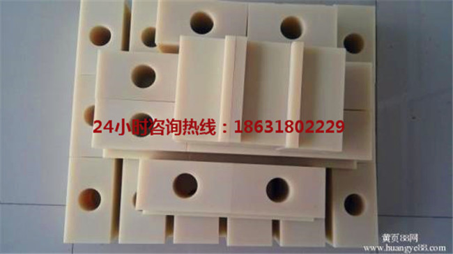 天津尼龙加工件厂家 河北尼龙加工件生产厂家-- 河北弘创橡胶塑料科技有限公司