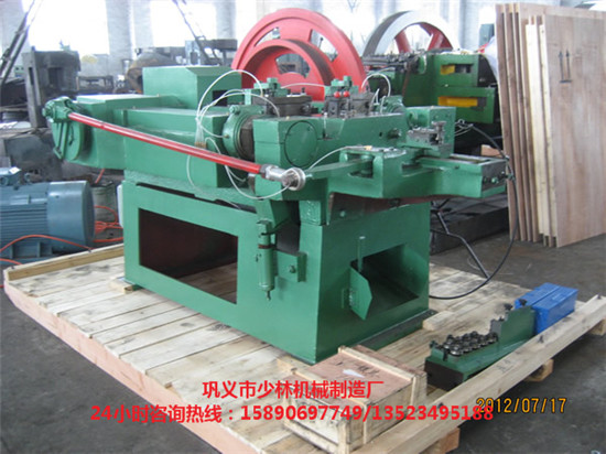 河南钢钉制钉机配套设备供应商-- 巩义市少林机械制造厂