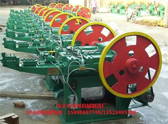 河南钢钉制钉机配套设备厂家直销-- 巩义市少林机械制造厂