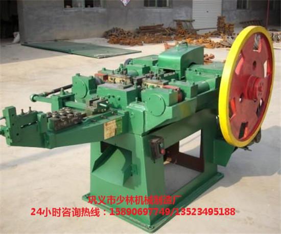郑州钢钉制钉机配套设备厂家-- 巩义市少林机械制造厂
