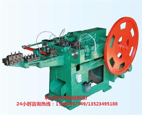 郑州钢钉制钉机配套设备生产厂家-- 巩义市少林机械制造厂