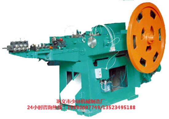 河南铁钉制钉机配套设备供应商-- 巩义市少林机械制造厂