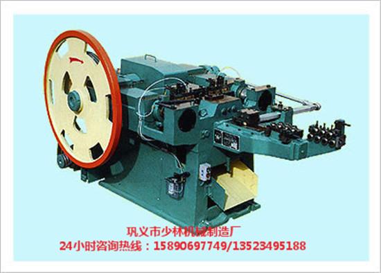 河南铁钉制钉机配套设备厂家-- 巩义市少林机械制造厂