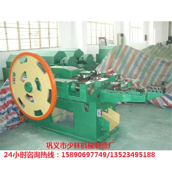 河南铁钉制钉机配套设备生产厂家-- 巩义市少林机械制造厂
