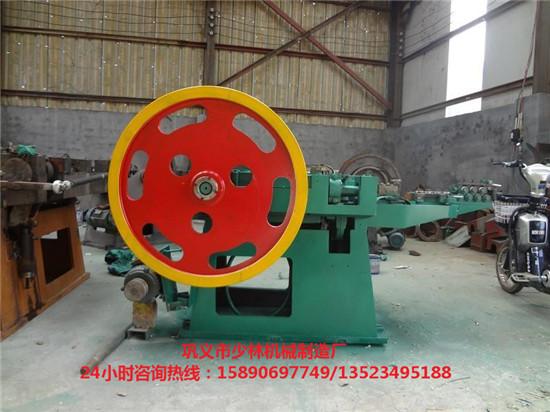 郑州铁钉制钉机配套设备供应商-- 巩义市少林机械制造厂