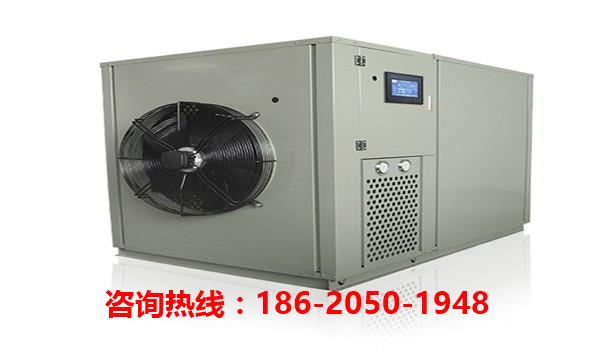 廣州米粉烘干機加工設備批發 廣州米粉烘干機加工設備廠家-- 廣州市米粉烘干機加工設備供應商
