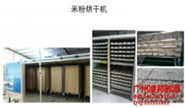 廣州臘腸烘干機加工設備批發 廣州臘腸烘干機加工設備廠家-- 廣州市米粉烘干機加工設備供應商