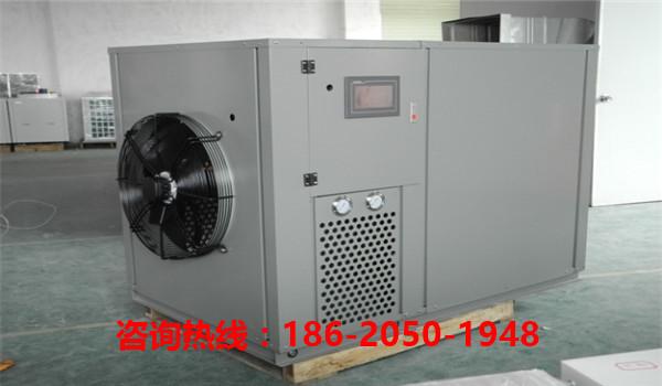 廣州米粉烘干機加工設備廠家 廣州米粉烘干機加工設備批發-- 廣州市米粉烘干機加工設備供應商