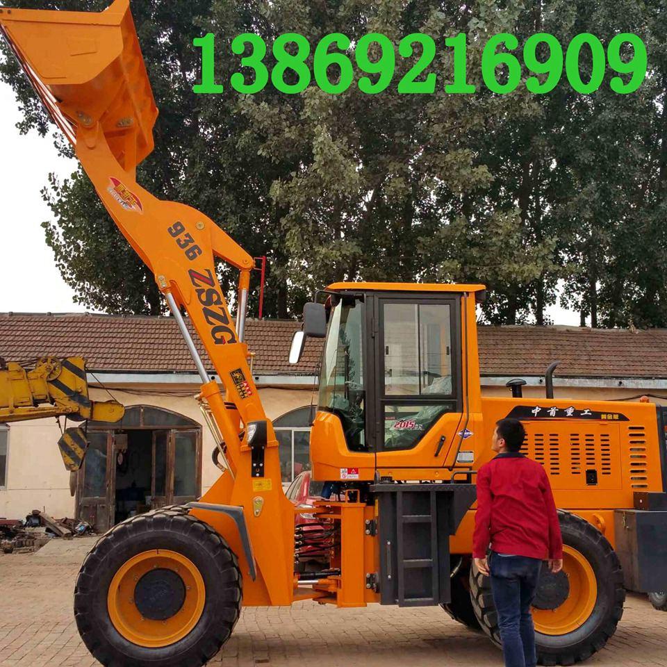 936装载机大马力铲车价格表厂家直销-- 宁津县金宏机械有限责任公司销售