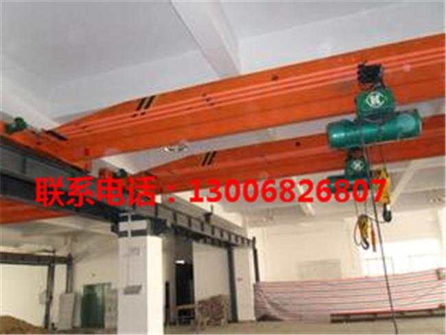 深圳单梁起重机设备机械厂家直销-- 东莞起重机设备有限公司