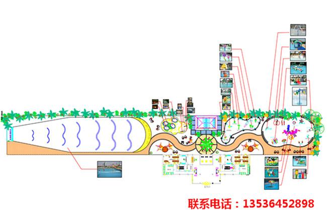 山东水上乐园规划设计方案 青岛水上乐园规划设计公司-- 青岛金达莱水科技有限公司
