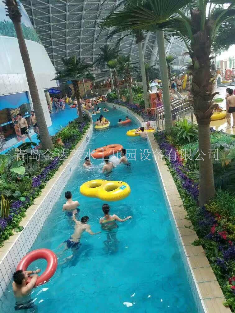 水上乐园设备规划-- 青岛金达莱水科技有限公司