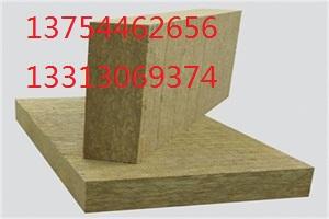 郑州外墙防水岩棉板  外墙国标岩棉板价格-- 沃步保温材料