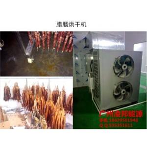 广东腊肠烘干设备生产厂家 广东腊肠