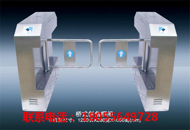 安庆智能一卡通收费系统供应商 安庆智能一卡通收费系统生产厂家-- 安庆万家红门业有限公司