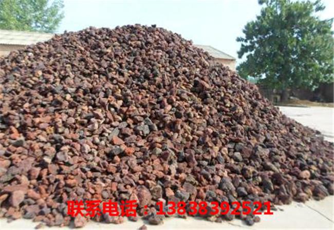 河南火山岩净水滤料供应商 河南火山岩净水滤料生产厂家-- 凡高环保材料
